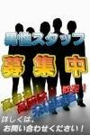 上野・湯島サンキュー / 男性スタッフ募集中(39歳)